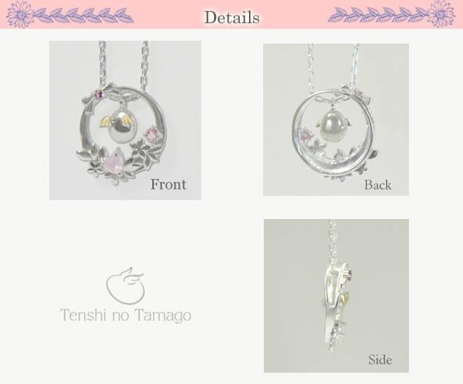 天使の卵,ペンダント,花