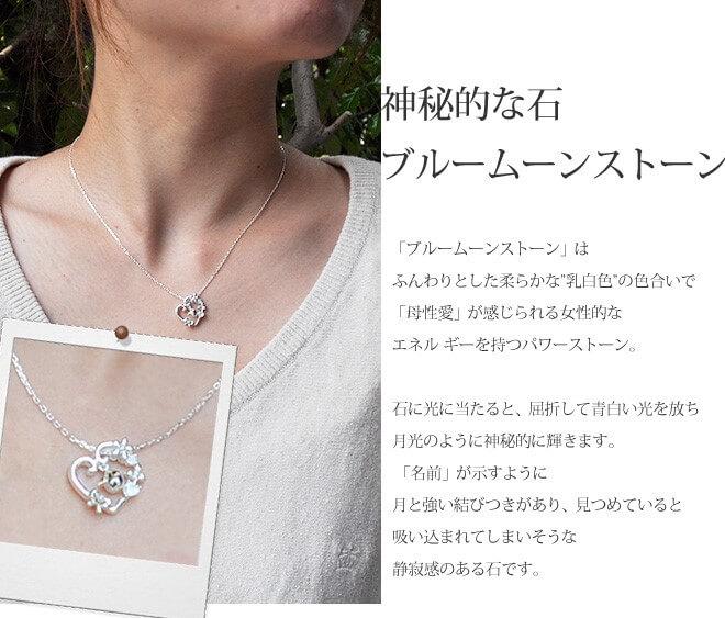 天使の卵ハートネックレス ネックレス詳細