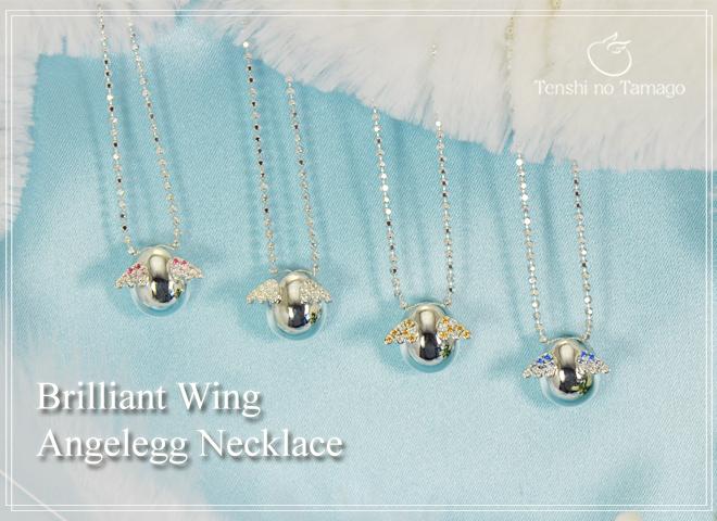 天使の卵 Brilliant Wing キュービック シルバーペンダントネックレス