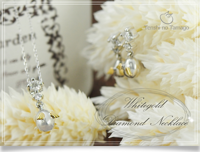 天使の卵 ホワイトゴールドネックレス