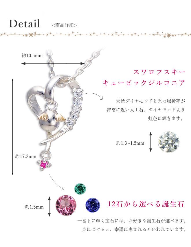 ネックレス クリスマス限定 ハート 天使の卵 ダイヤモンド
