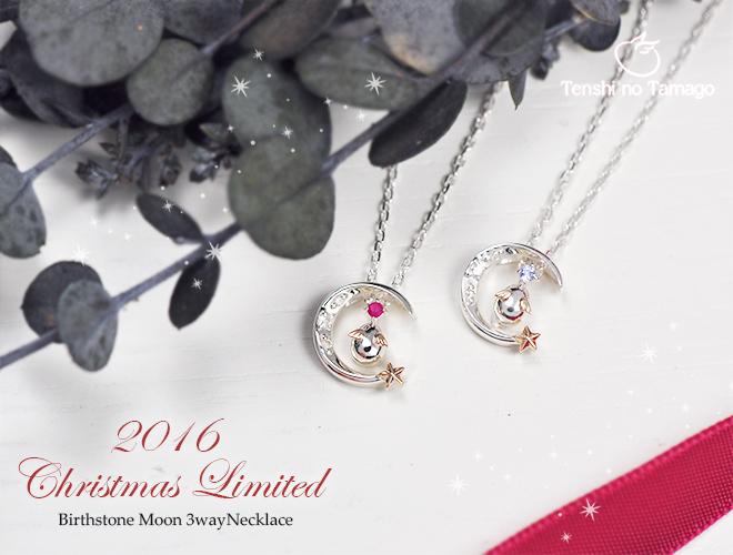ネックレス クリスマス限定 三日月 天使の ダイヤモンド