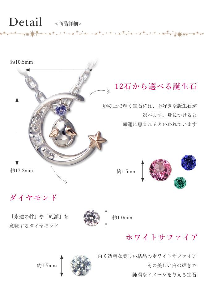 ネックレス クリスマス限定 三日月 天使の卵 ダイヤモンド