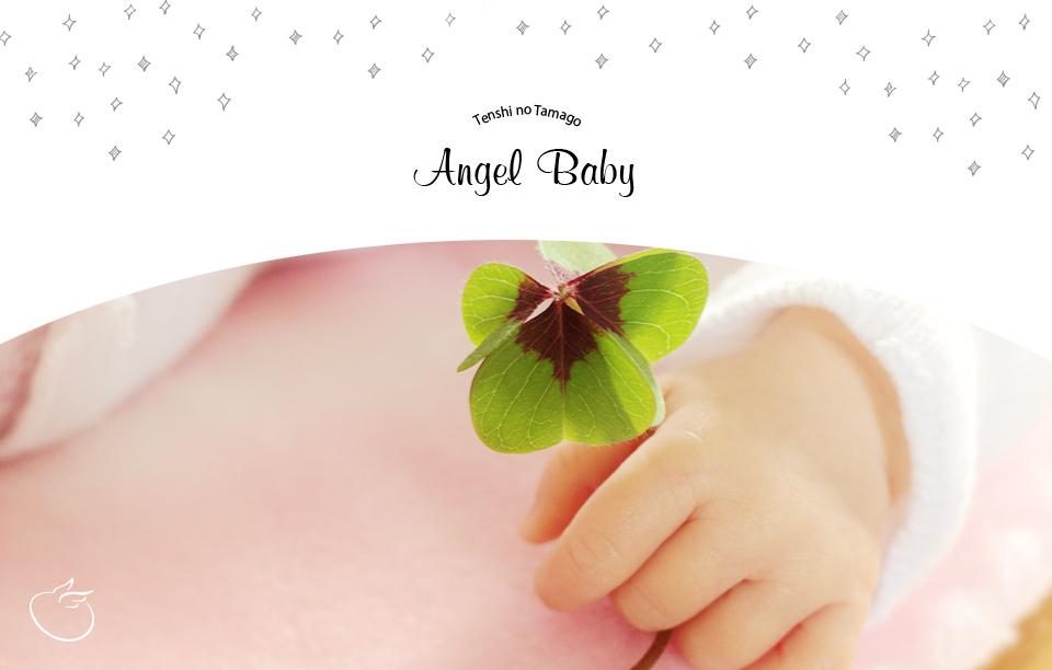天使の卵 出産祝い 記念 アクセサリー エンジェルベビー