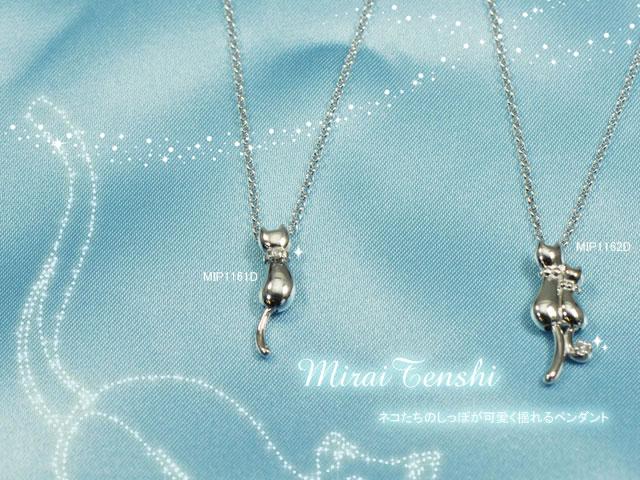 未来天使 ペンダント 猫 ネコ ダイヤモンド
