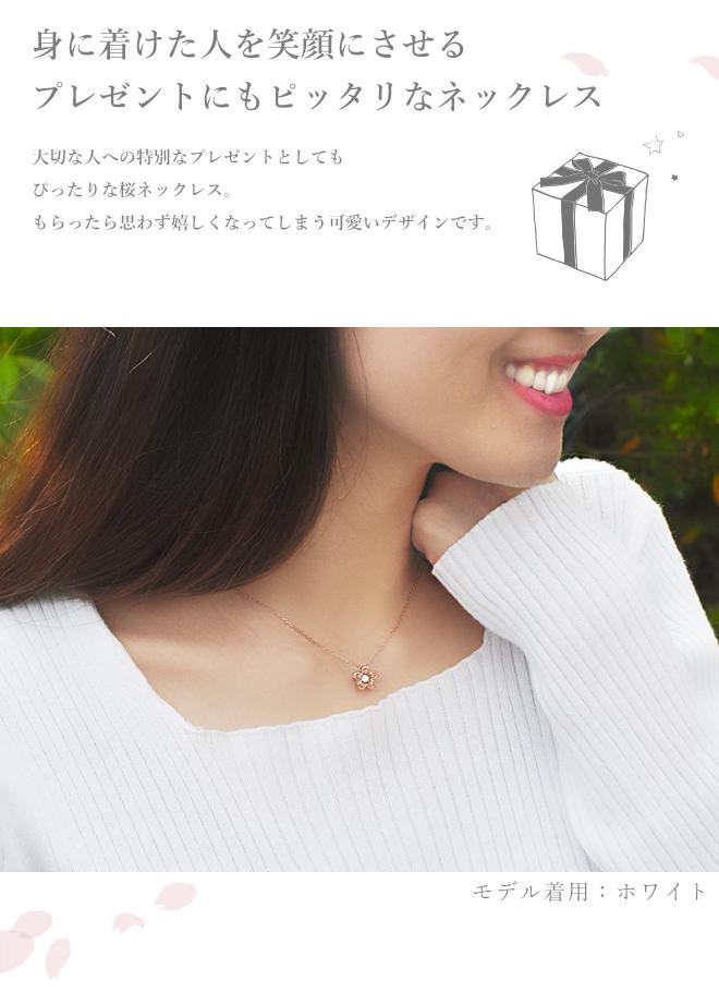 未来天使 桜 春 ダンシングストーンネックレス