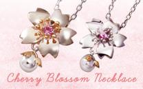 天使の卵 桜ネックレス