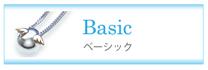 ベーシック 天使の卵 ネックレス