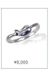 ネコ 指輪 リング mip2138d
