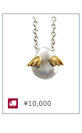 天使の卵 ベーシックネックレス113