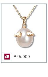 天使の卵 パール ネックレス 862PLK10